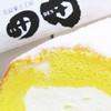 奈良菓子工房 田田 - 料理写真:田田。