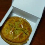 らぽっぽ - ポテトアップルパイ