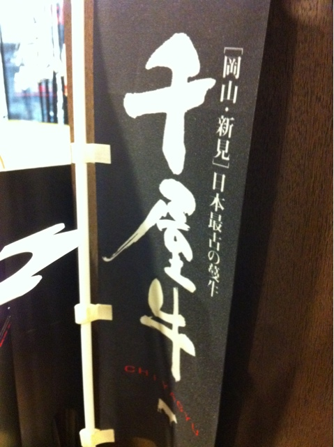 金山焼肉店 水舟店