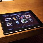 アンジン - iPadのメニュー