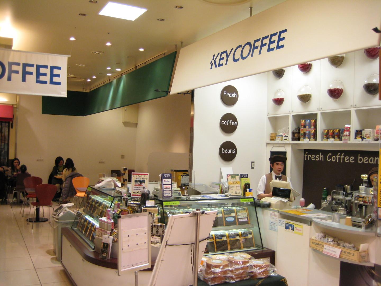 キーコーヒー  大丸浦和パルコ店