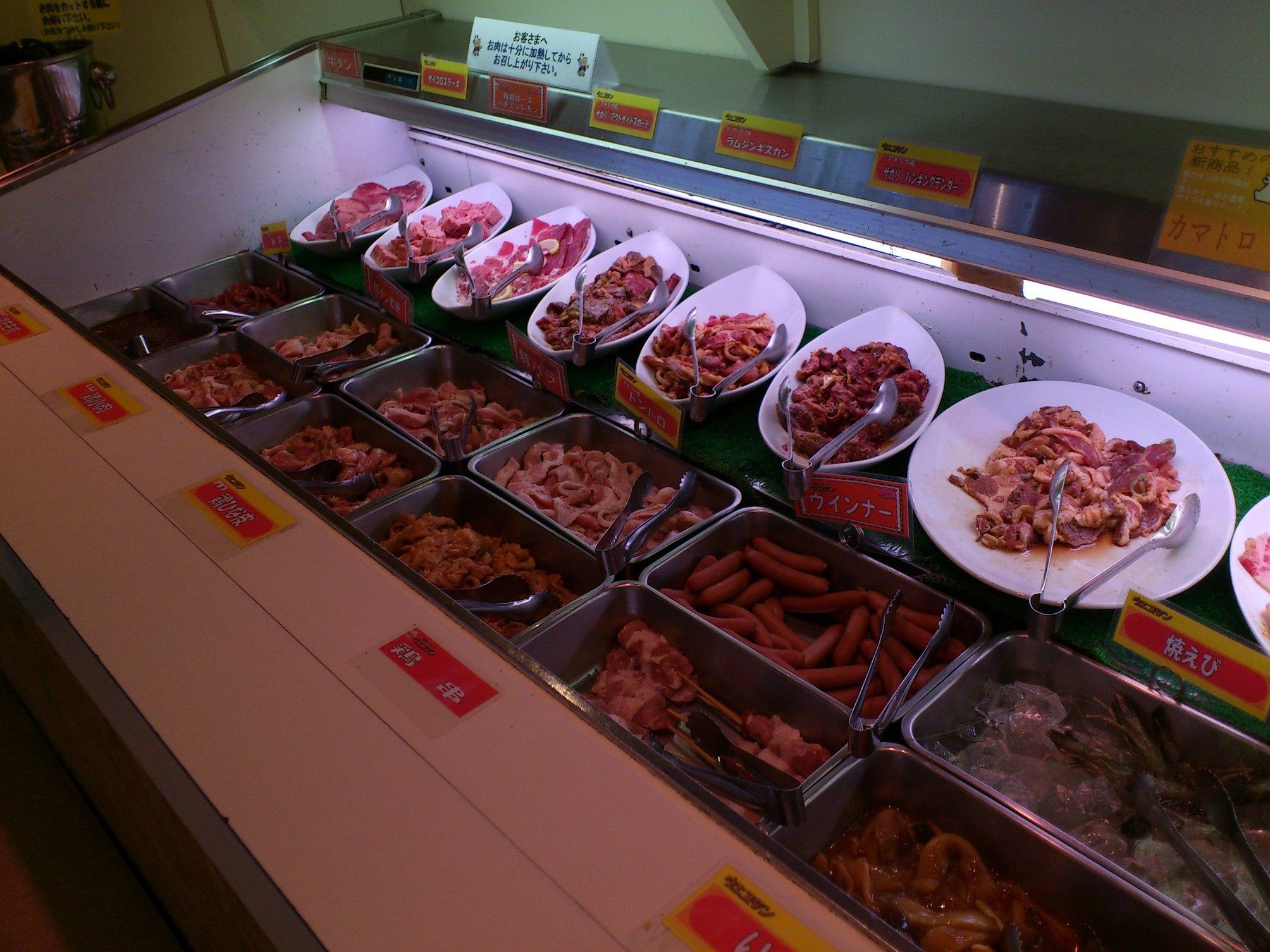 焼肉バイキング ウエスタン 北郷店