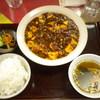 香港飯店 - 料理写真:麻婆豆腐定食