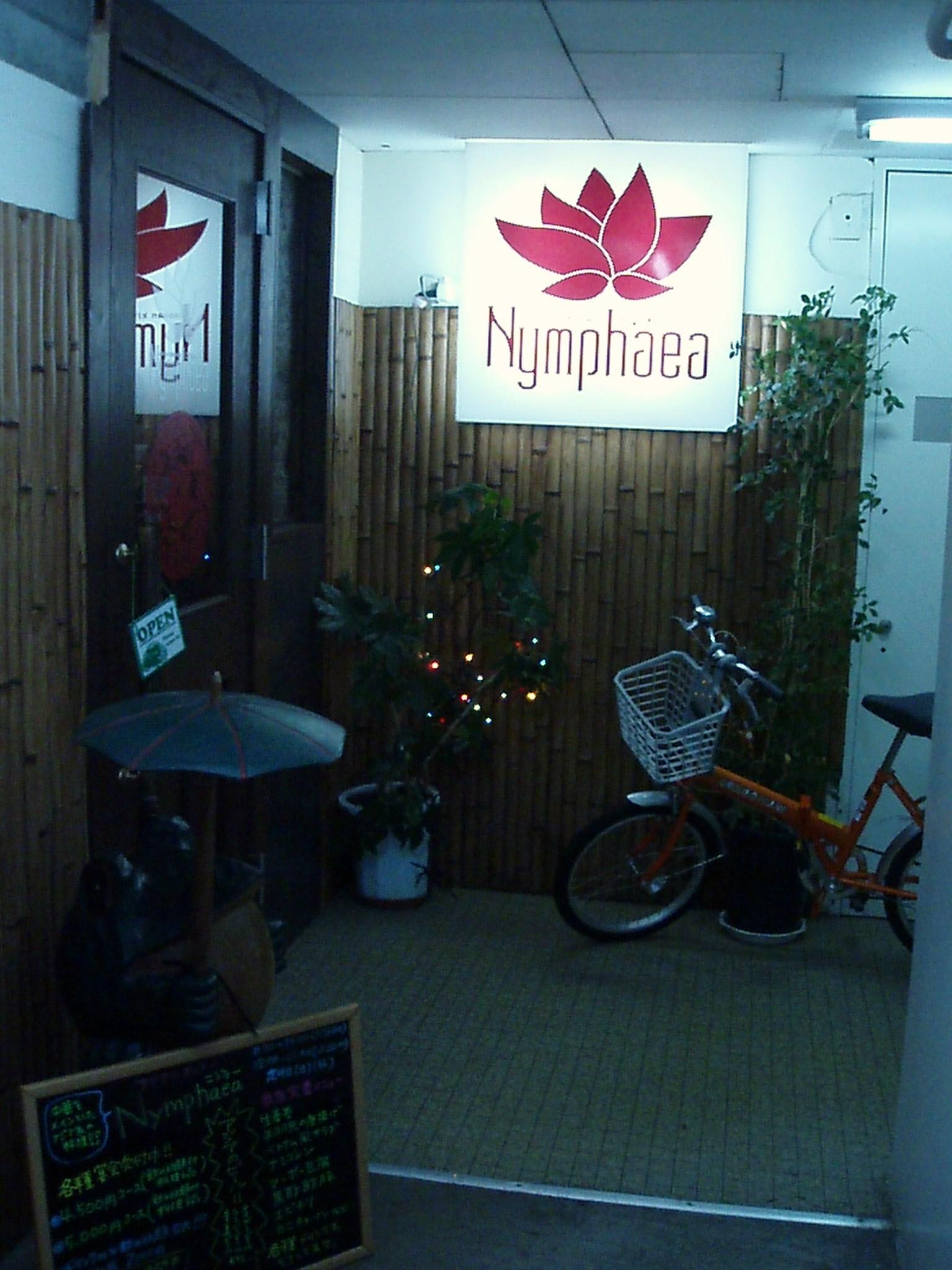 Nymphaea