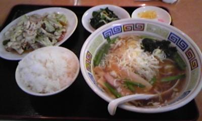 中華料理 味鮮
