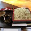 信玄 - 料理写真:そばせいろ(850円)_2012-01-11