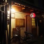 11146354 - 2012年1月撮影