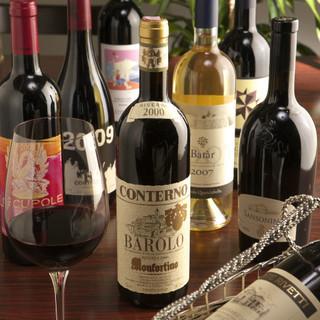 常時200種類以上のイタリアワインを取り揃えております。