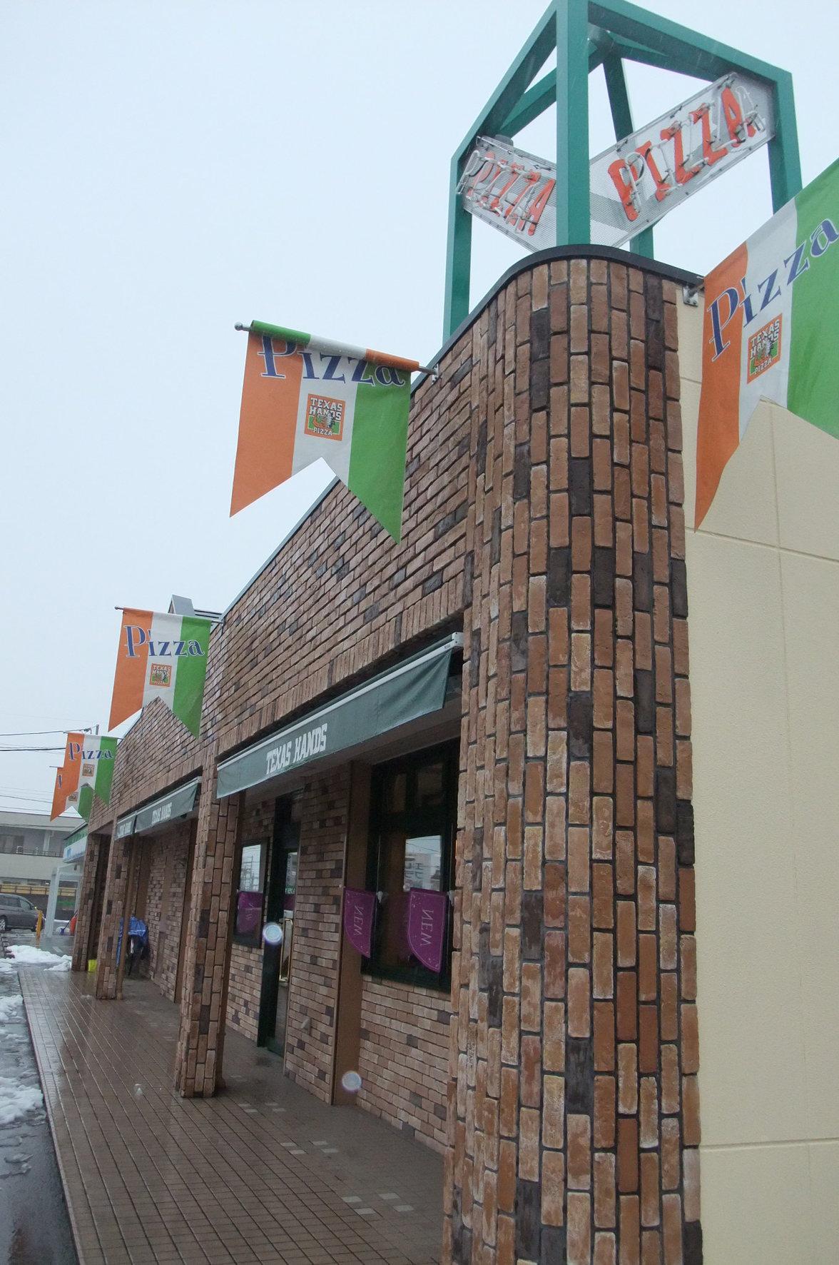 テキサスハンズ 鯖江店