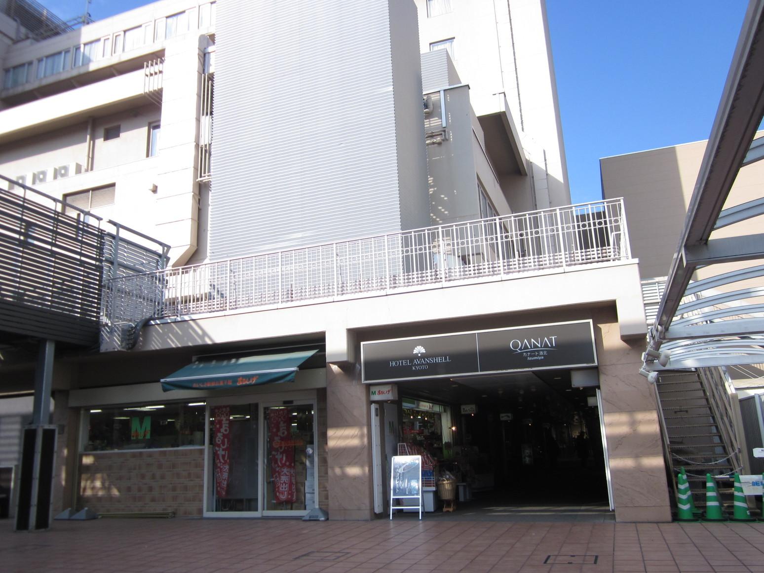 志津屋 カナート洛北店