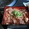 黒毛和牛ゆたか - 料理写真: