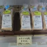 高麗豆腐  - みそ漬とうふ