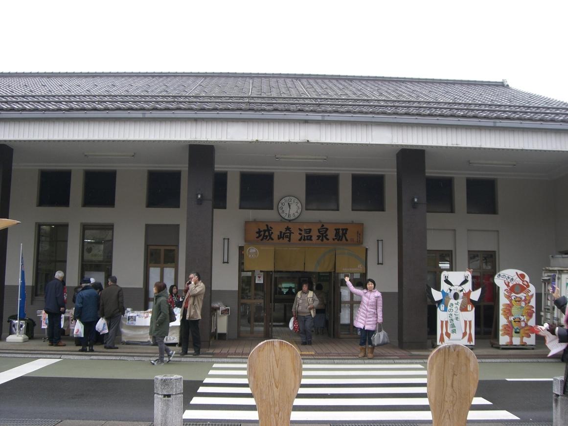 海鮮問屋東勇