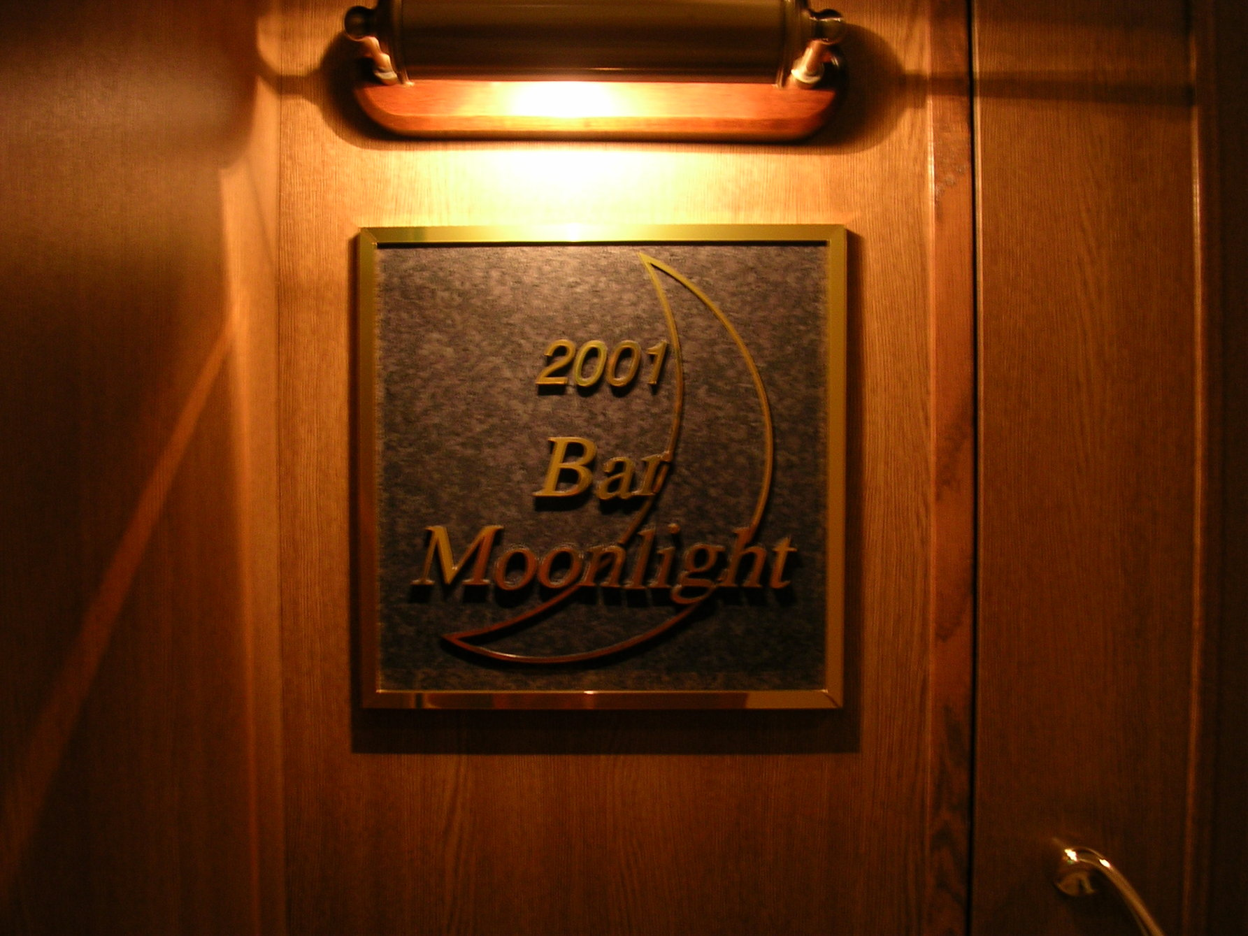 2001 BAR Moon Light
