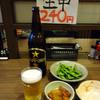 養老乃瀧  - 料理写真:「養老ビール・お通し・枝豆」スタートアップキット。