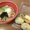 ぶっかけ亭本舗 ふるいち - 料理写真:温かいおろしぶっかけ(テイクアウト)、半熟煮卵天、明太ちくわ天、いか天