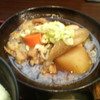 旬材 ふかがわ 真一門 - 料理写真:牛モツ根菜煮