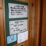 いし豆 - H21年撮影