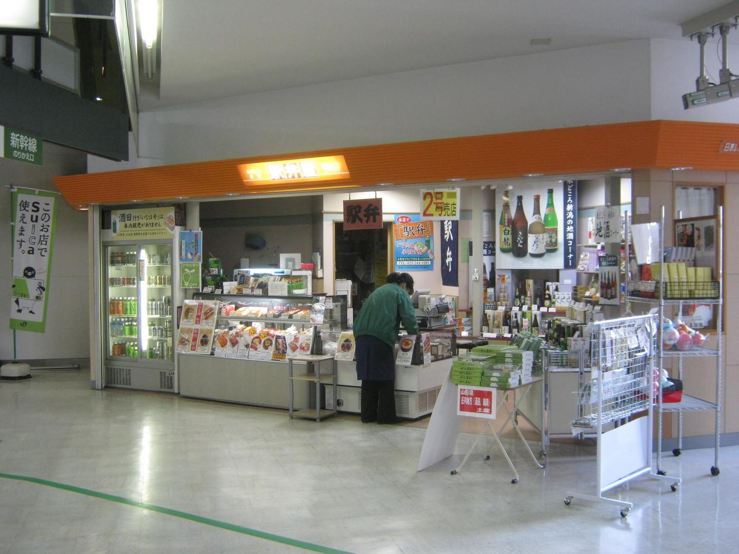駅弁屋 新潟2号売店