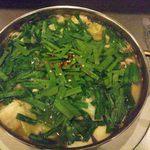 おおいし - 料理写真:もつ鍋