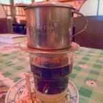 ニャーヴェトナム - ベトナムコーヒー