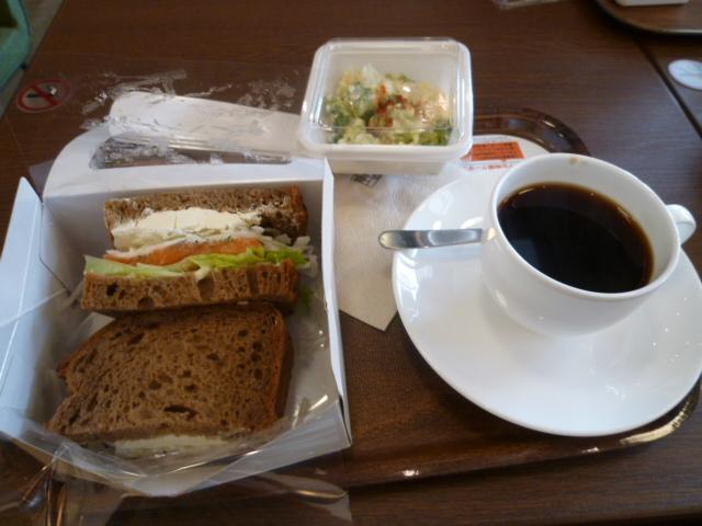 上島珈琲店 あみプレミアム・アウトレット店