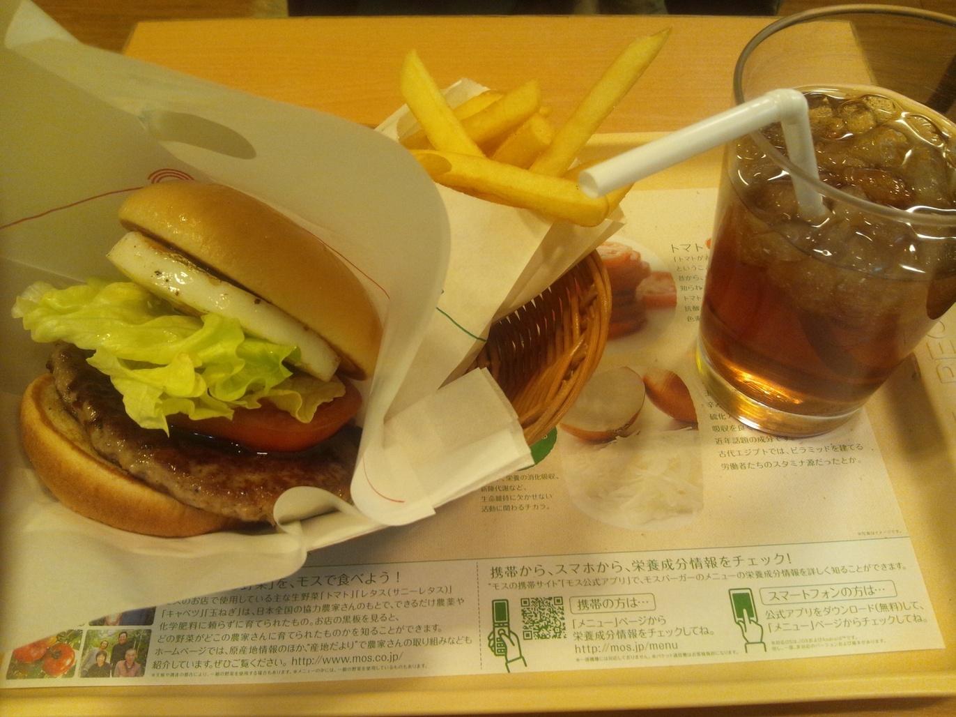 モスバーガー 三茶世田谷通り店