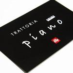 トラットリア・ピアノ - トラットリア・ピアノ。