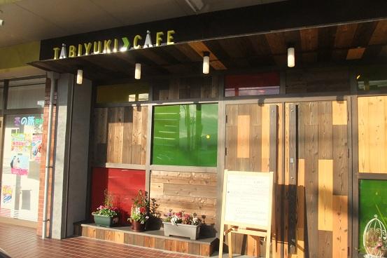 タビユキカフェ