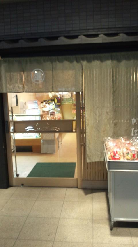 片岡食品 大久保店