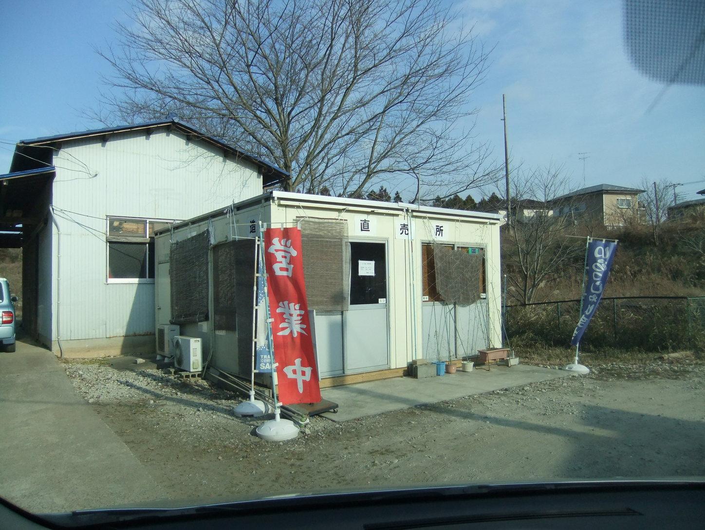 藤秀 みほ工場