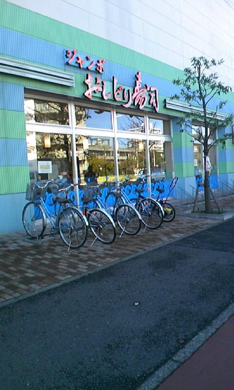 ジャンボおしどり寿司 ビアレヨコハマ金沢店