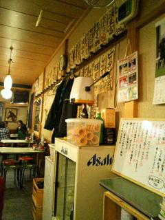 横田酒場 - まあ、作られた昭和ですが落ち着く雰囲気のお店です。