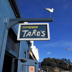 タローズ - taros5