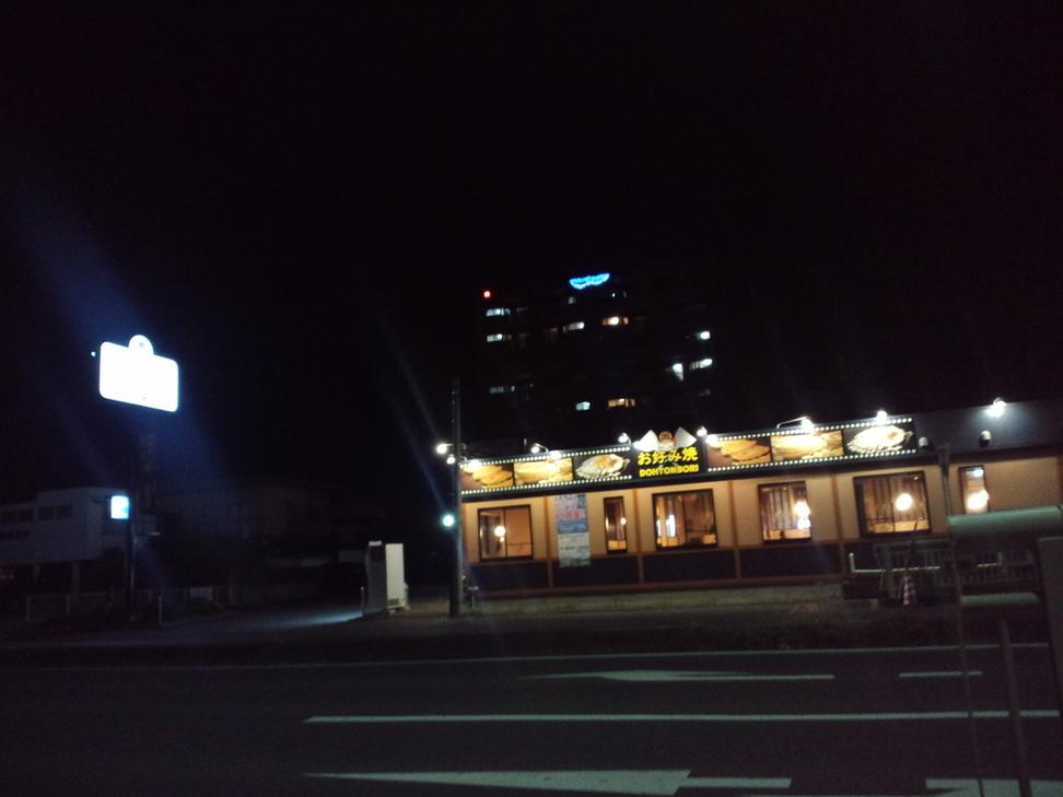 道とん堀 館林店