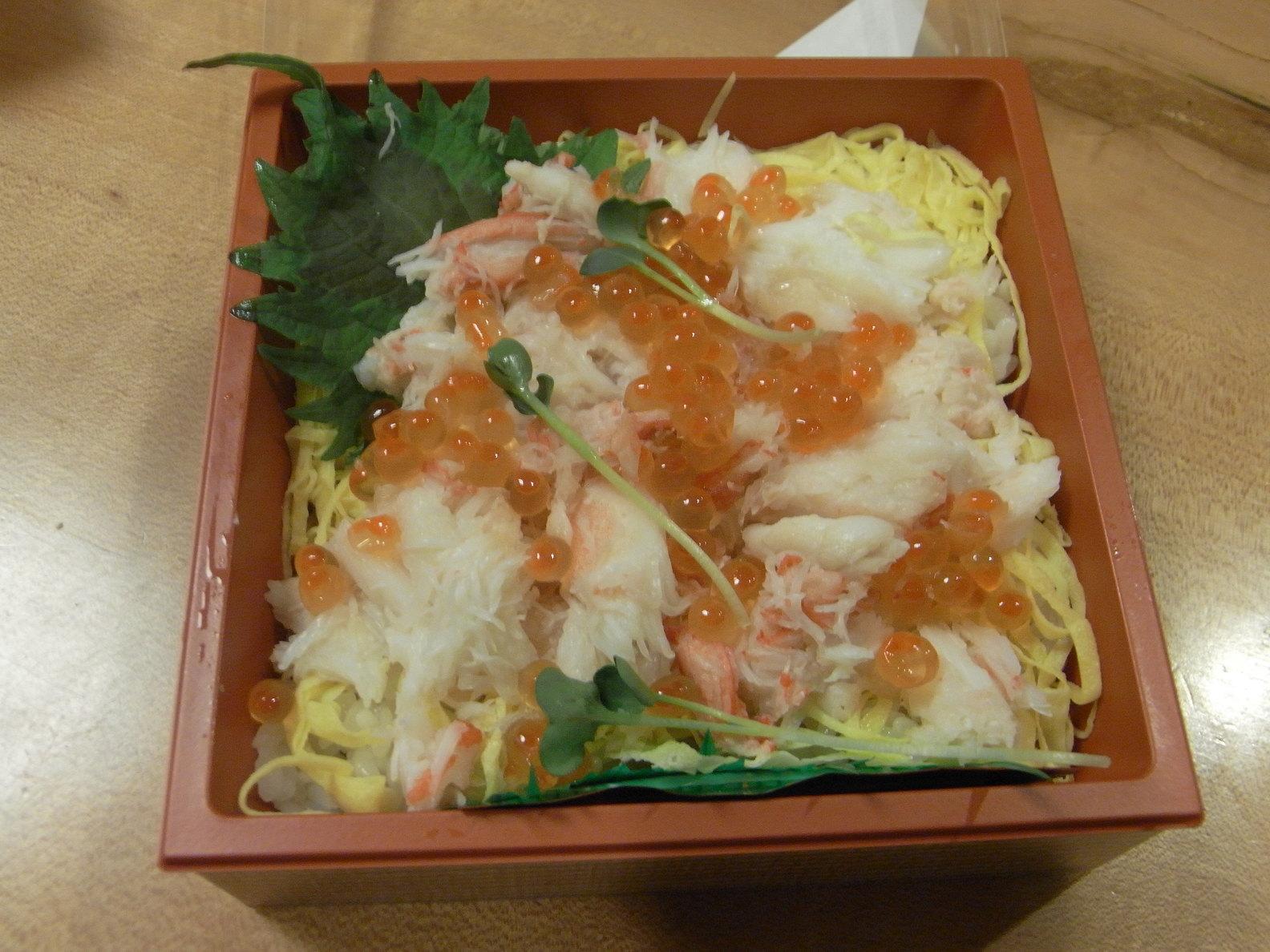 魚の北辰 北辰鮨 セルバ店