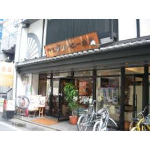 前田珈琲 本店