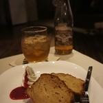 ハンモックベースカフェ - アップルスパイスケーキ