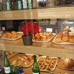 Bakery & Cafe RED FOX -