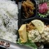 米独歩 - 料理写真:チキン南蛮弁当