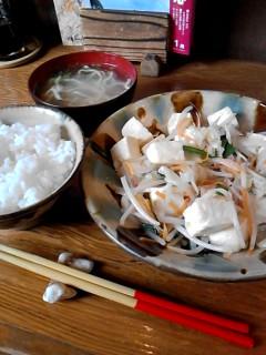沖縄家庭料理 残波の風