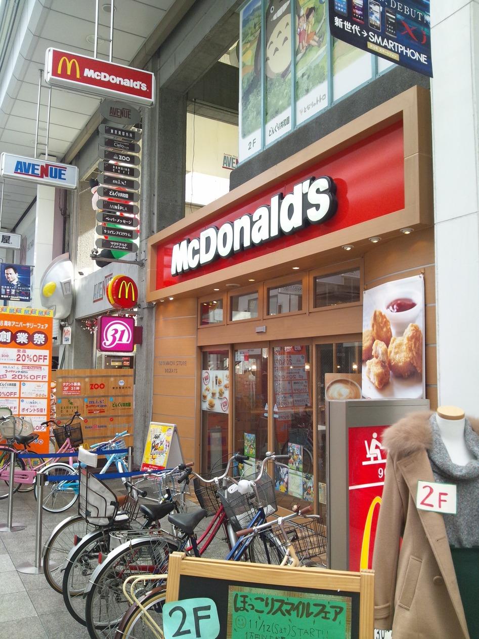 マクドナルド 帯屋町店