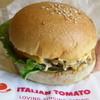 イタリアン・トマト カフェ - 料理写真:チーズバーガー