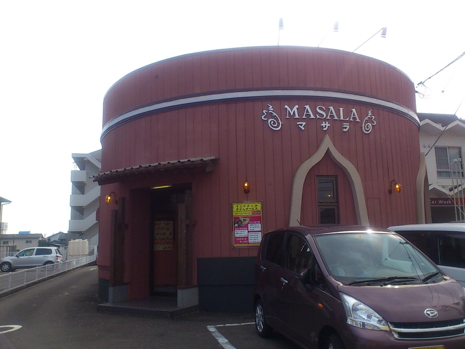 マサラ 松茂店