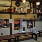 ゑがほ食堂 -