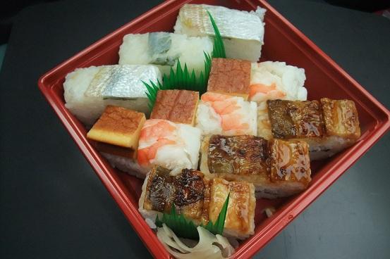 重兵衛寿司