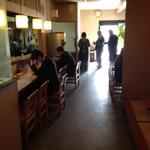 やしま - 店舗奥より入口方向を撮影