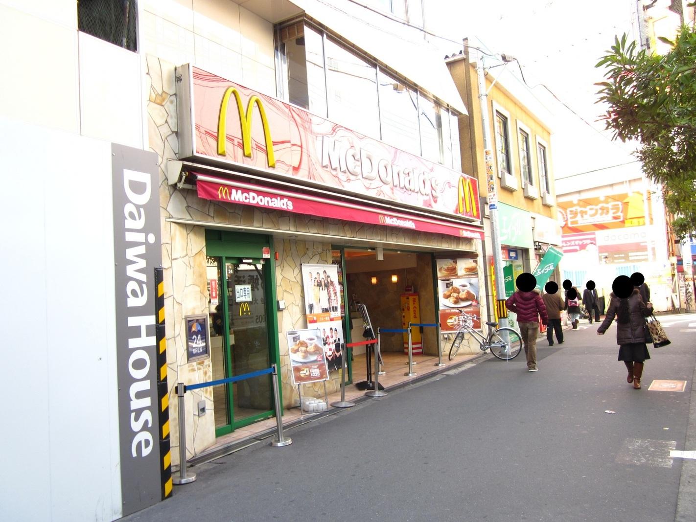 マクドナルド 京橋店