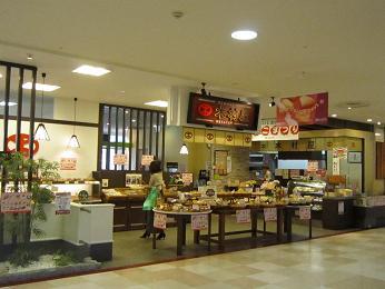 キムラヤ 筑紫野ベレッサ店