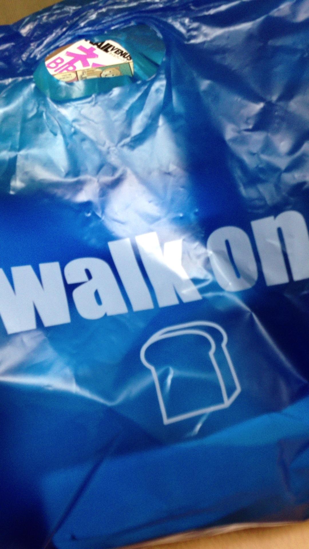 ウォークオン
